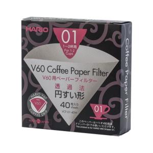 HARIO V60-01 kaffefilter - Box med 40 stk